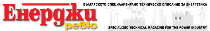 Specialized technical magazine fo the power industry